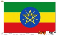 - ETHIOPIA WITH STAR ANYFLAG RANGE - VARIOUS SIZES